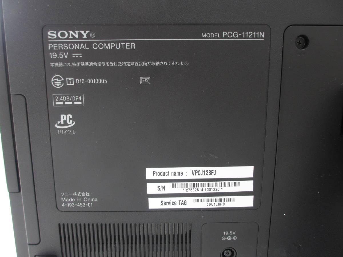 833         SONYソニー PCG-11211N  CORE i5 Windows7_画像6