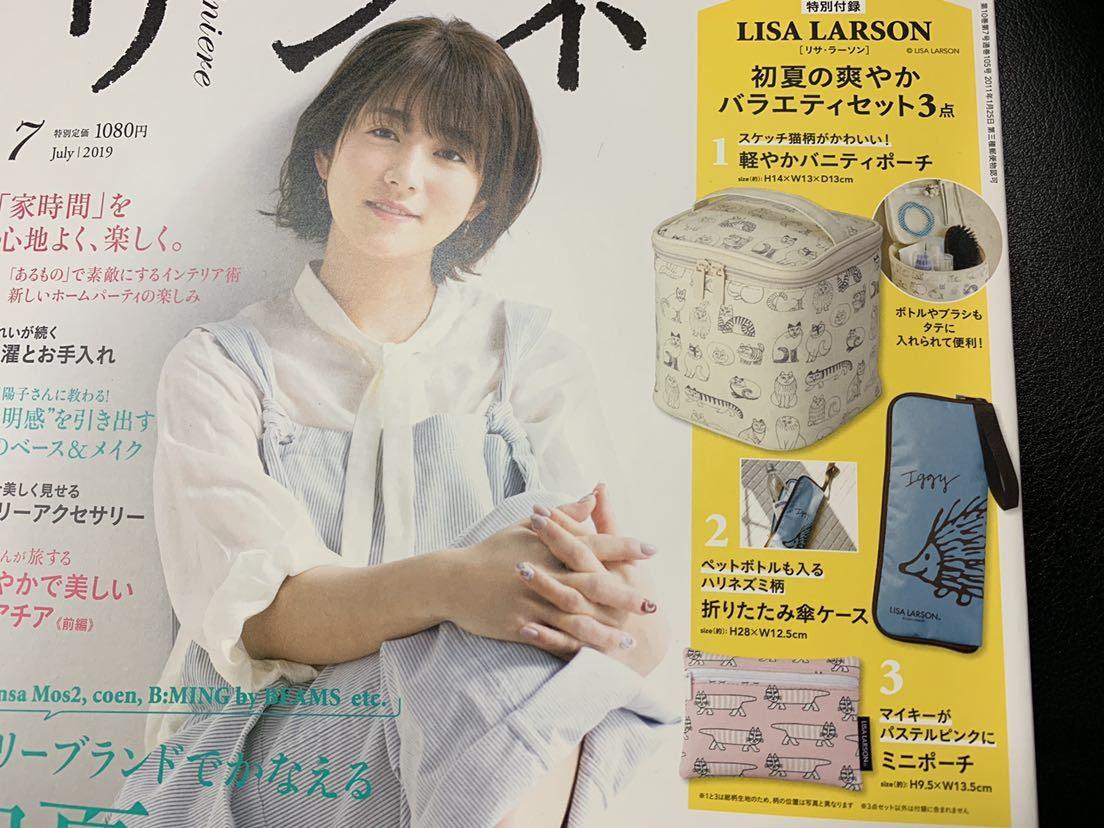 リンネル 7月号付録 リサ・ラーソン☆初夏の爽やかバラエティセット3点☆_画像2