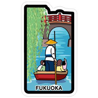 ご当地フォルムカード ミニカード 第5弾 福岡 限定 柳川川下り 同梱可 ミニカードのみ_画像1