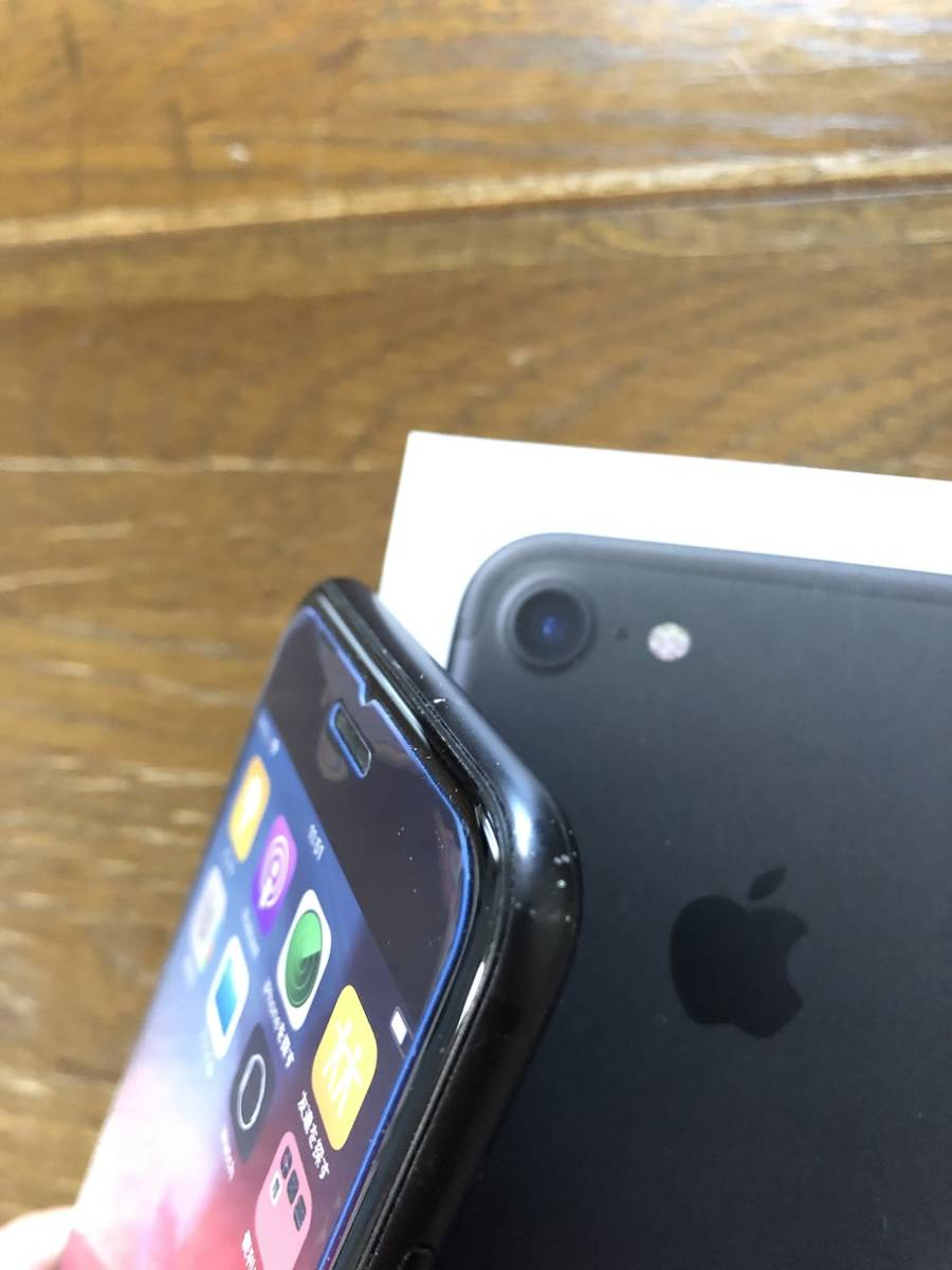 【送料込】【simフリー化済】docomo iphone7 32gb ブラック ネットワーク制限〇_画像3