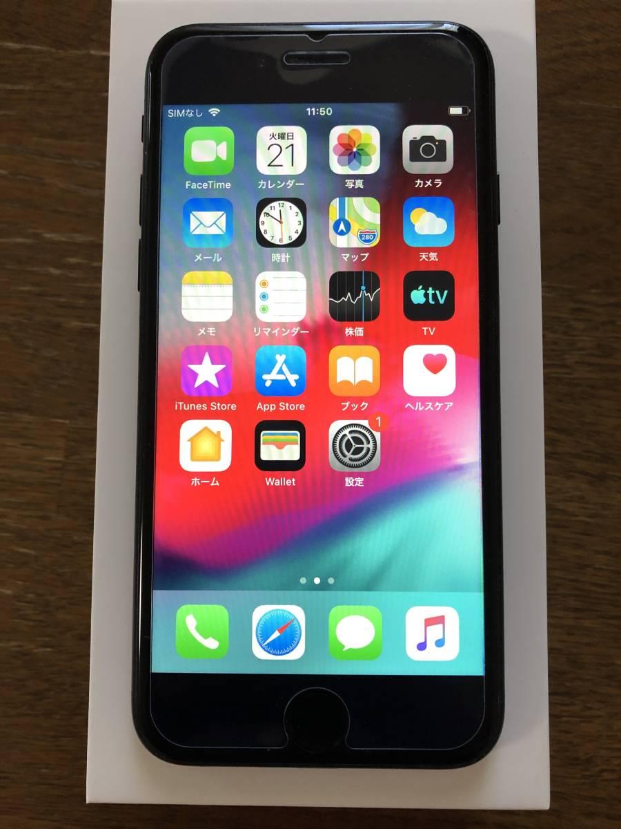 【送料込】【simフリー化済】docomo iphone7 32gb ブラック ネットワーク制限〇