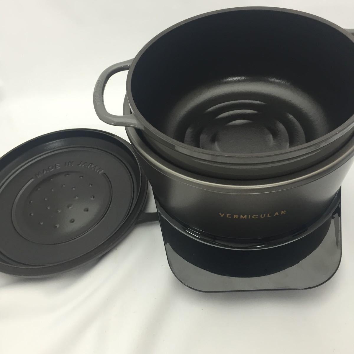 X104 バーミキュラー ライスポット 炊飯器 5号炊き RP23A-GY トリュフグレー 美品_画像3