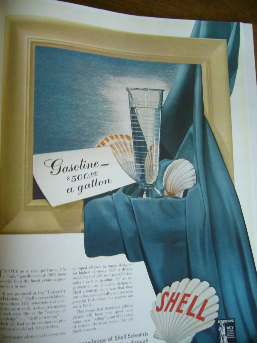 1942年 フォーチュン誌 3月号 _画像6