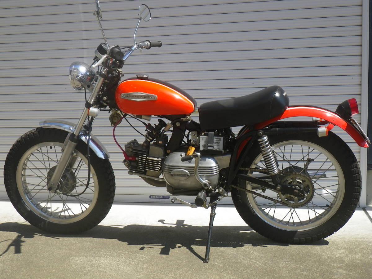 アエルマッキ・250cc・AERMACCHI SPRINT ・ハーレーダビッドソン