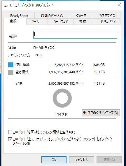 ☆ BUFFALO (HD-LB2.0TU2) 本体・ACアダプター/USBケーブル ☆_画像4