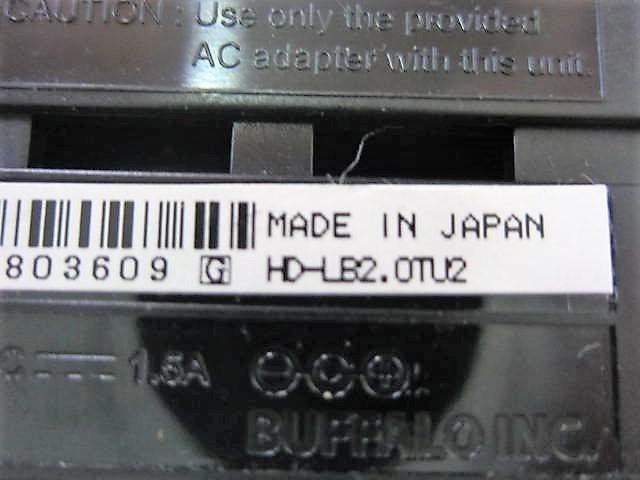 ☆ BUFFALO (HD-LB2.0TU2) 本体・ACアダプター/USBケーブル ☆_画像7