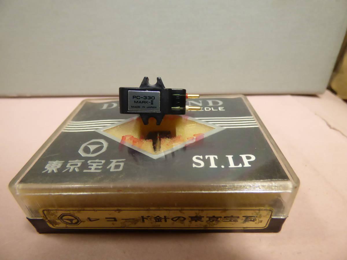 パイオニア PC-330MK2 + 新品交換針