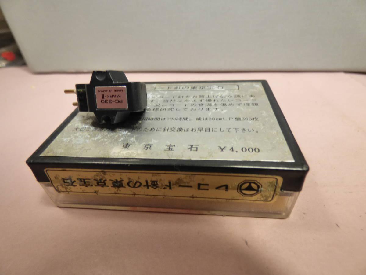 パイオニア PC-330MK2 + 新品交換針_画像6