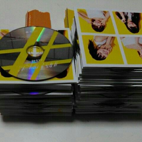 好きなんだ(劇場盤) AKB48 1970 CDのみ 約96枚 ケースなし未使用品 大量 CD 1円JUNK DISC リサイクル 工作/鳥除け/大量/ジャンク/_画像2