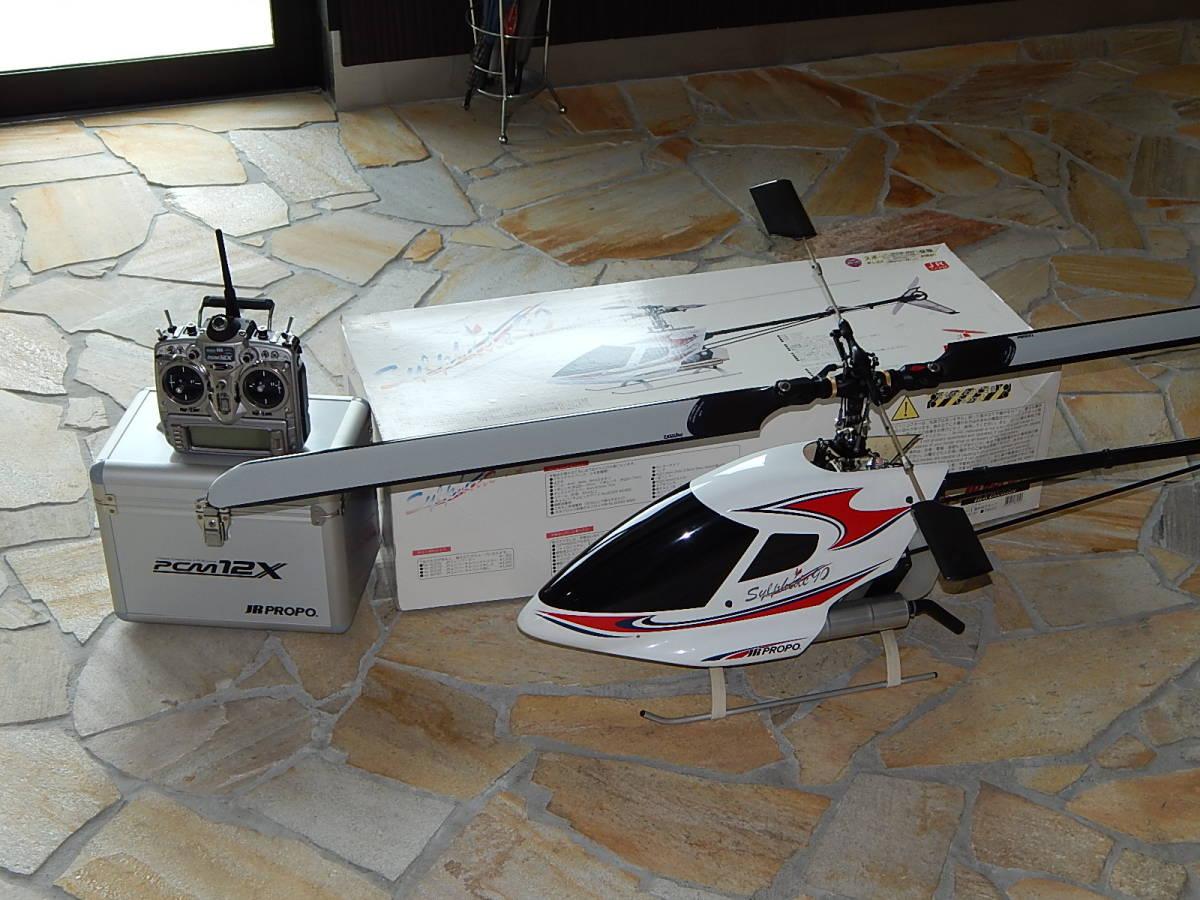 超美品 JR PROPO シルフィード90 競技用ヘリ 完成品 フルセット プロポPCM12X 飛行3回のみ エンジン0S,MAX-91SZ-HRING