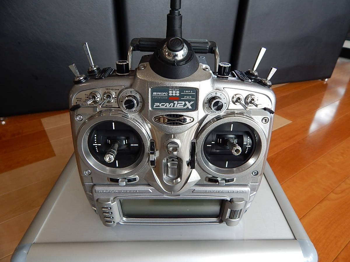超美品 JR PROPO シルフィード90 競技用ヘリ 完成品 フルセット プロポPCM12X 飛行3回のみ エンジン0S,MAX-91SZ-HRING_画像9