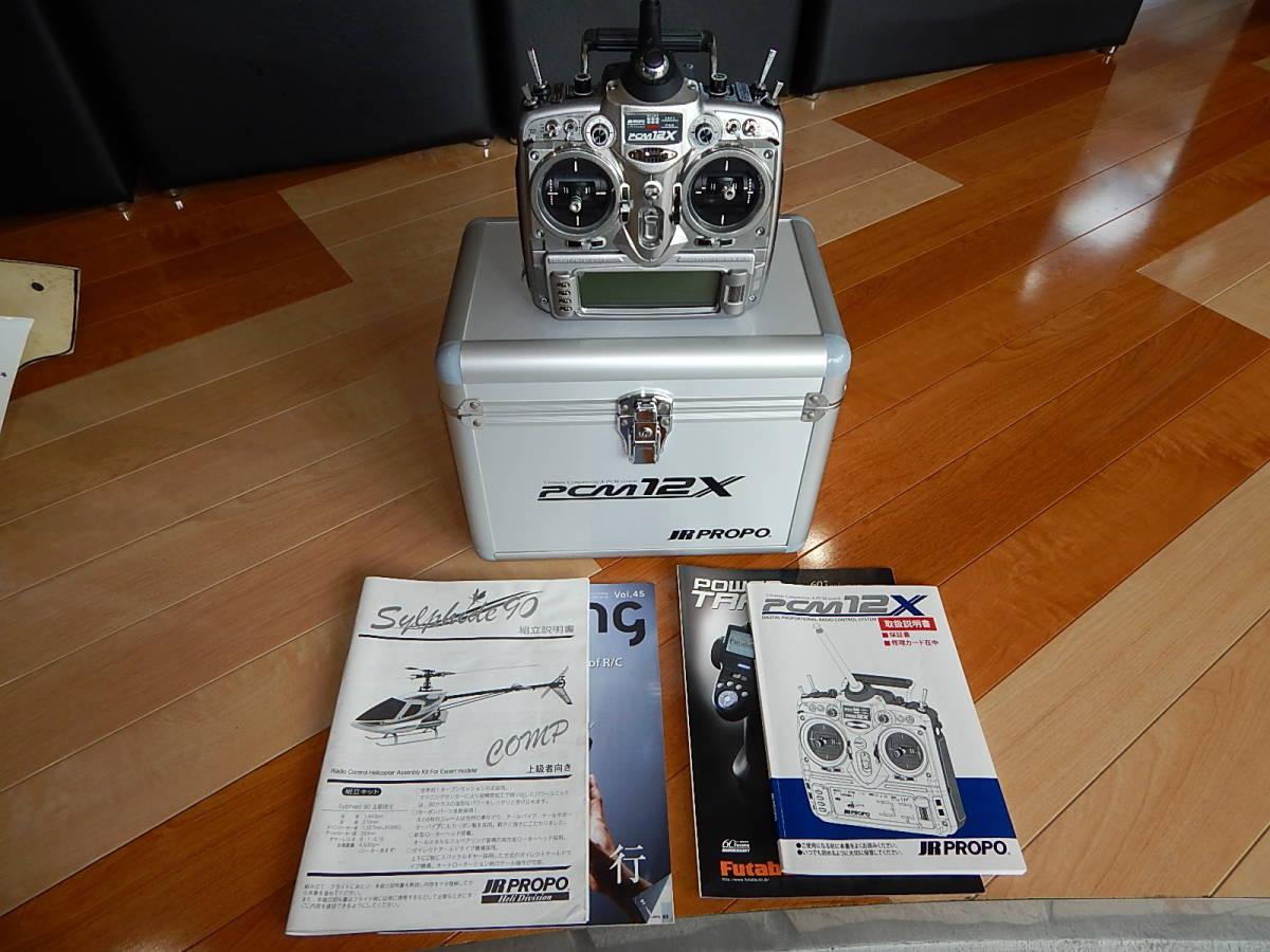 超美品 JR PROPO シルフィード90 競技用ヘリ 完成品 フルセット プロポPCM12X 飛行3回のみ エンジン0S,MAX-91SZ-HRING_画像8