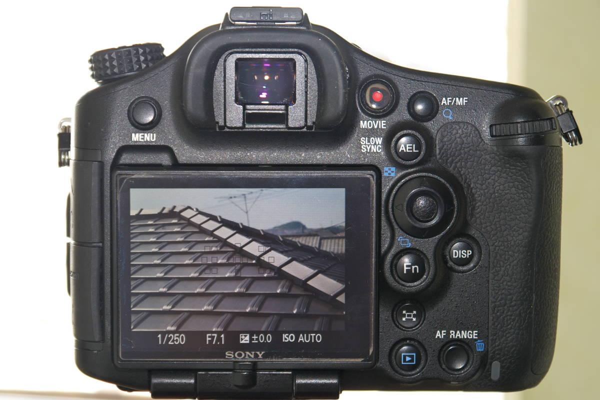 sony α99【SLT-A99V】 と SONY 70-400mm F4-5.6 G SSMシルバー αマウント Aマウント 中古品_画像3