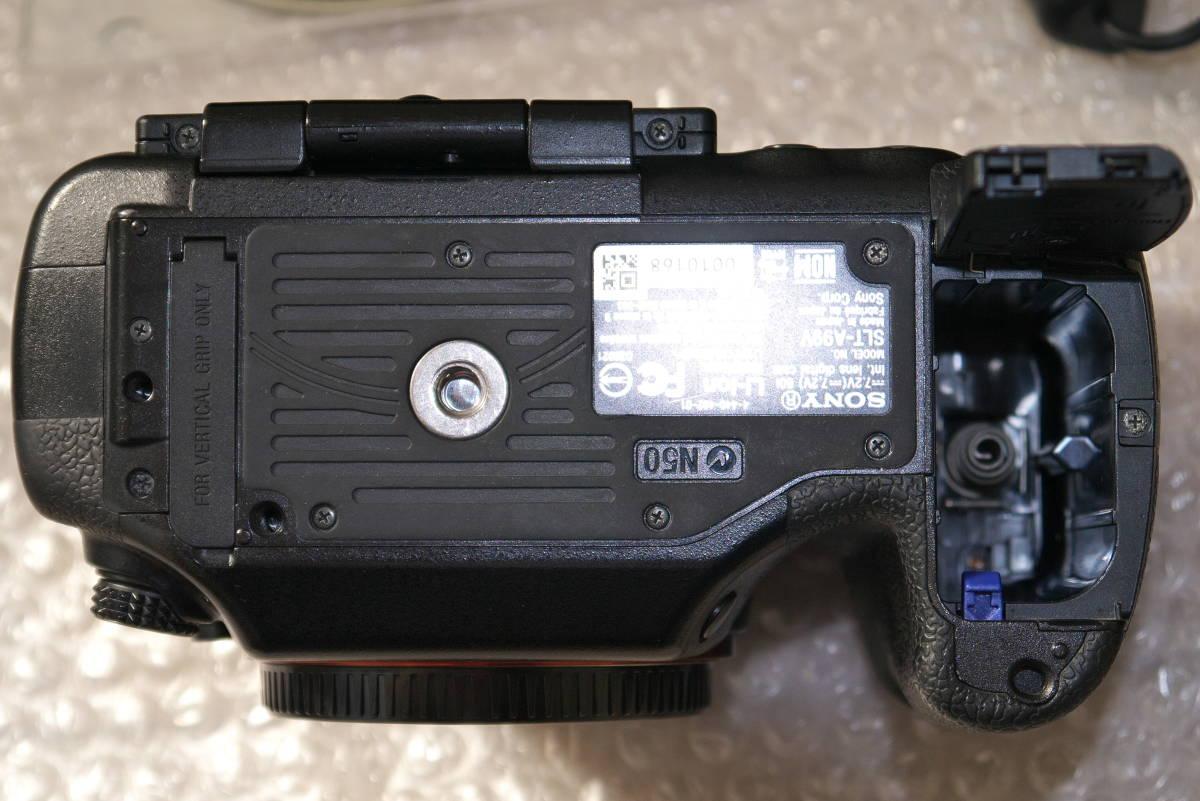 sony α99【SLT-A99V】 と SONY 70-400mm F4-5.6 G SSMシルバー αマウント Aマウント 中古品_画像7
