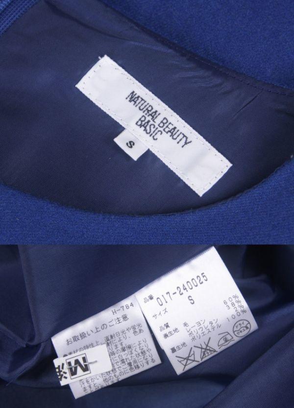 ★B411☆完売 ナチュラルビューティー ベーシック ロイヤルブルー ワンピース 長澤まさみ着 人気モデル 春 キレイ色♪ 青 ドレス_画像3