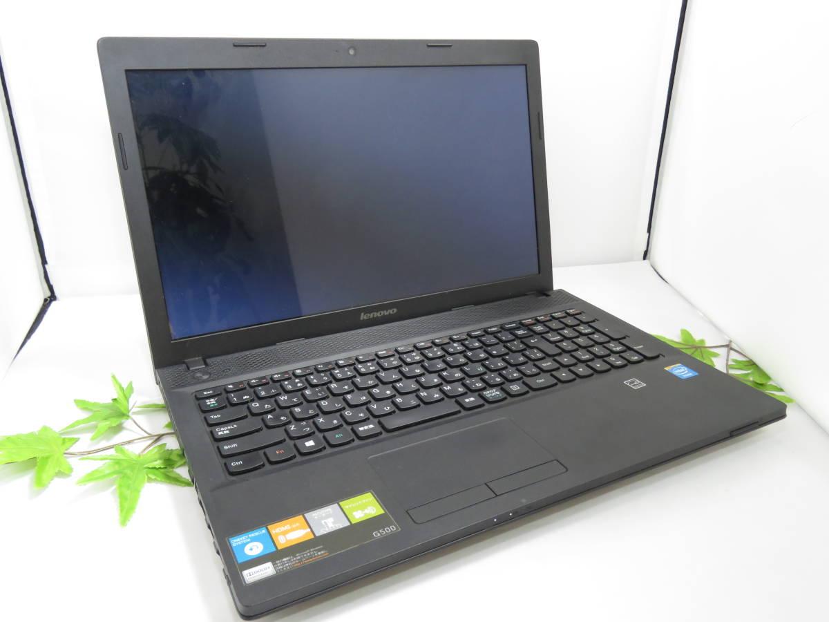 限定1台限り Lenovo G500 Celeron Dual-Core 1005M