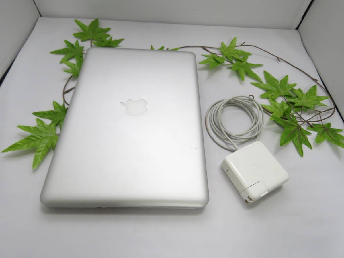 ★良品★限定1台限り MacBook Pro (13-inch, Mid 2012) MD101J/A 最新macOS Mojave 高性能Core i5 2.5GHz 8GB 新品HDD500GB 充放電回数87_画像7