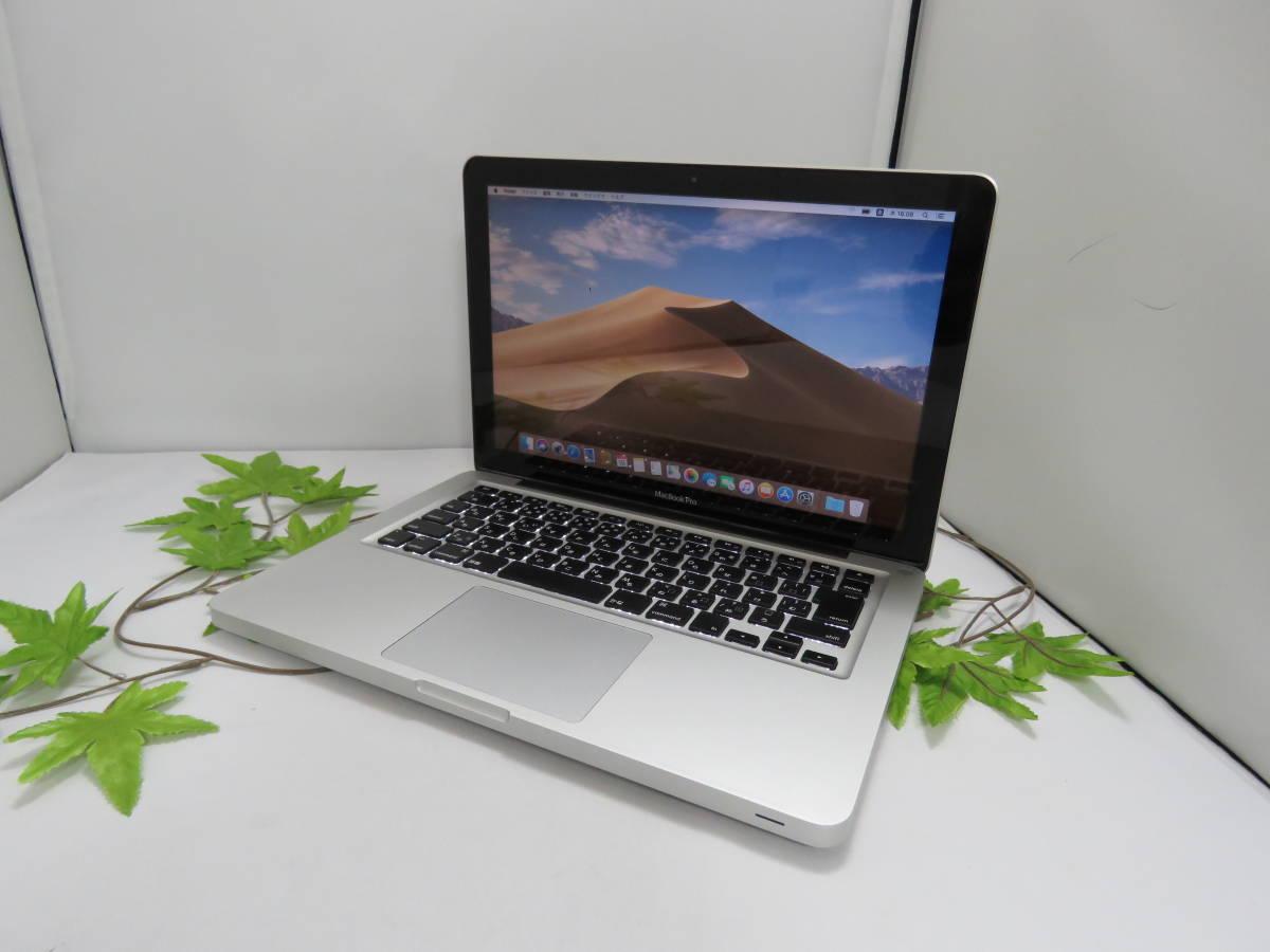 ★良品★限定1台限り MacBook Pro (13-inch, Mid 2012) MD101J/A 最新macOS Mojave 高性能Core i5 2.5GHz 8GB 新品HDD500GB 充放電回数87_画像2