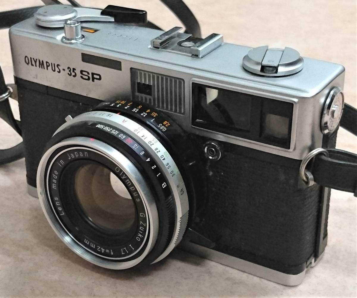 ◇ オリンパス OLYMPUS-35 SP フィルムカメラ G.Zuiko 1:1.7 f=42mm ジャンク ◇_画像2