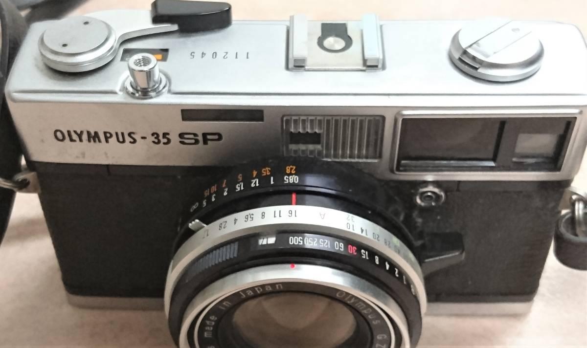 ◇ オリンパス OLYMPUS-35 SP フィルムカメラ G.Zuiko 1:1.7 f=42mm ジャンク ◇_画像10