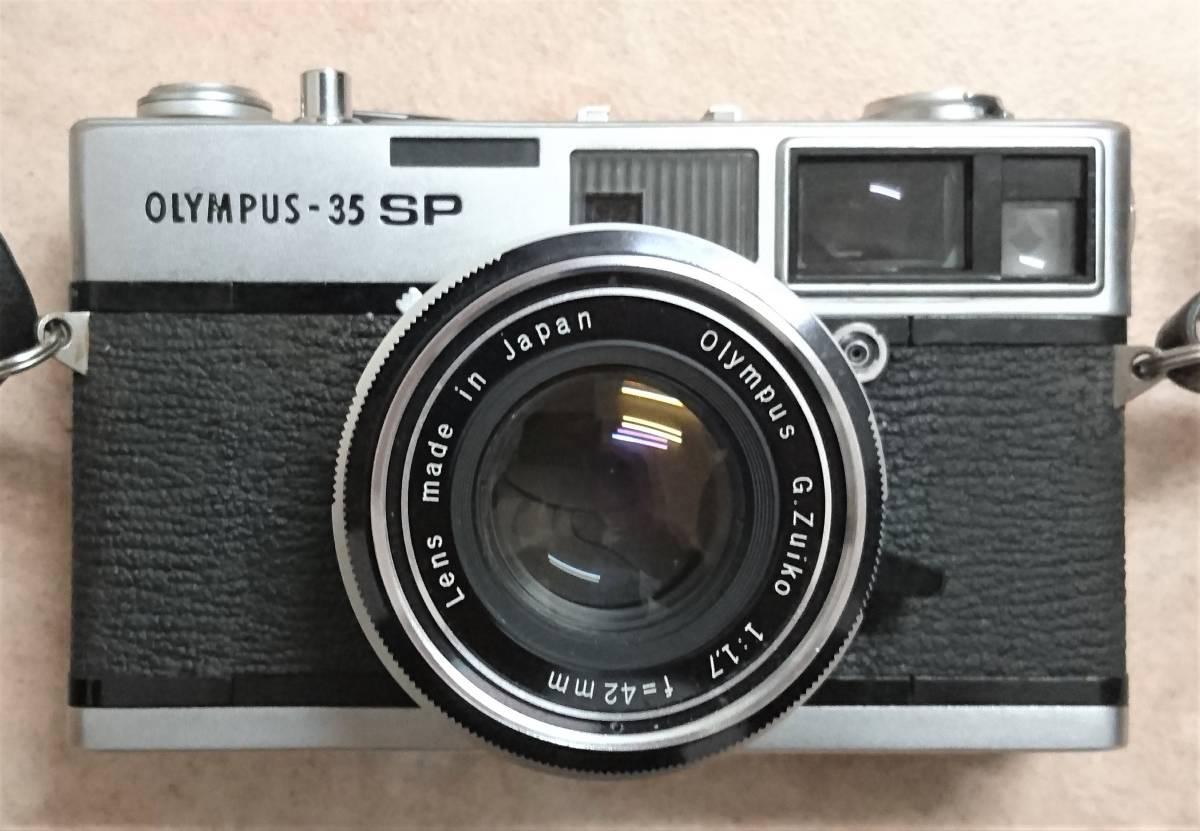 ◇ オリンパス OLYMPUS-35 SP フィルムカメラ G.Zuiko 1:1.7 f=42mm ジャンク ◇_画像3