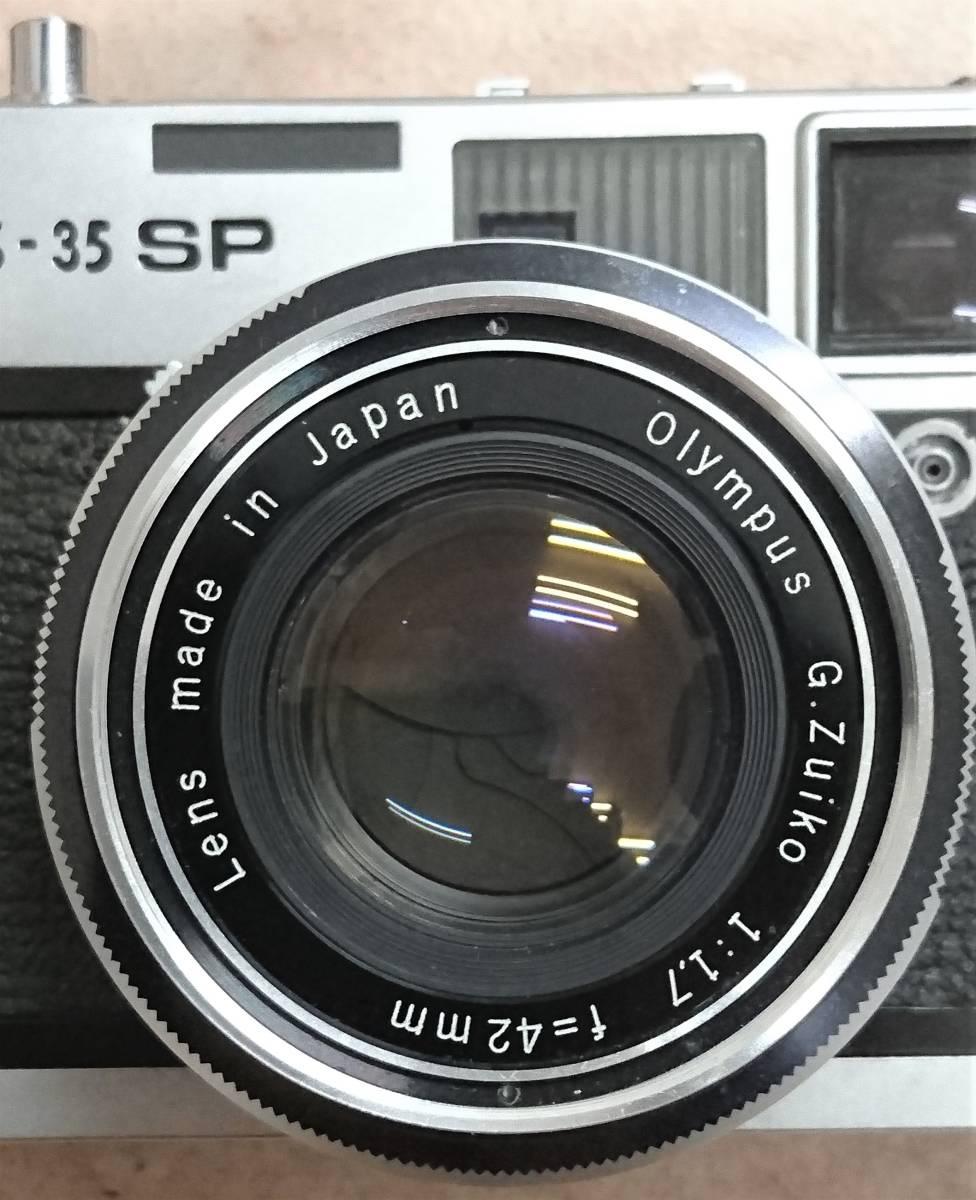 ◇ オリンパス OLYMPUS-35 SP フィルムカメラ G.Zuiko 1:1.7 f=42mm ジャンク ◇_画像9