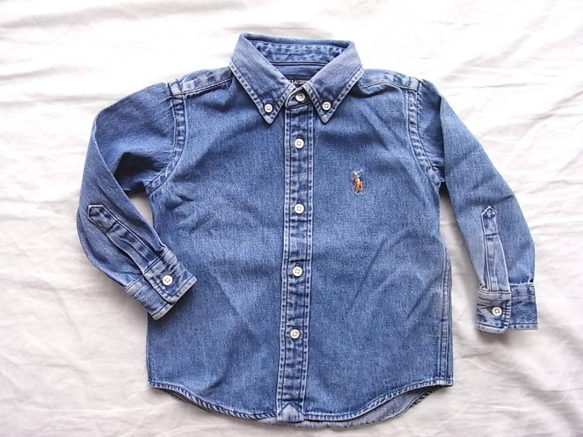 Ralph laulen ラルフ ローレン  キッズサイズ 90 デニム素材 ユーズド加工 ボタンダウンシャツ