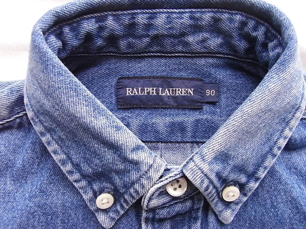 Ralph laulen ラルフ ローレン  キッズサイズ 90 デニム素材 ユーズド加工 ボタンダウンシャツ  _画像3