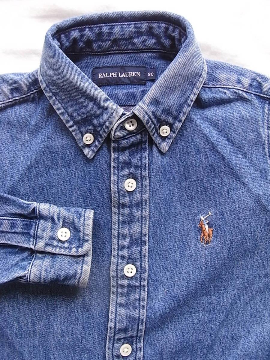 Ralph laulen ラルフ ローレン  キッズサイズ 90 デニム素材 ユーズド加工 ボタンダウンシャツ  _画像2