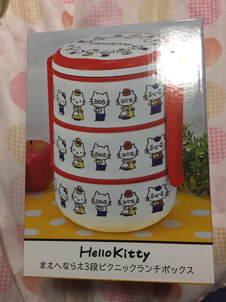 新品 未使用 ハローキティ まえへならえ3段ピクニックランチボックス お弁当箱 キティちゃん_画像2