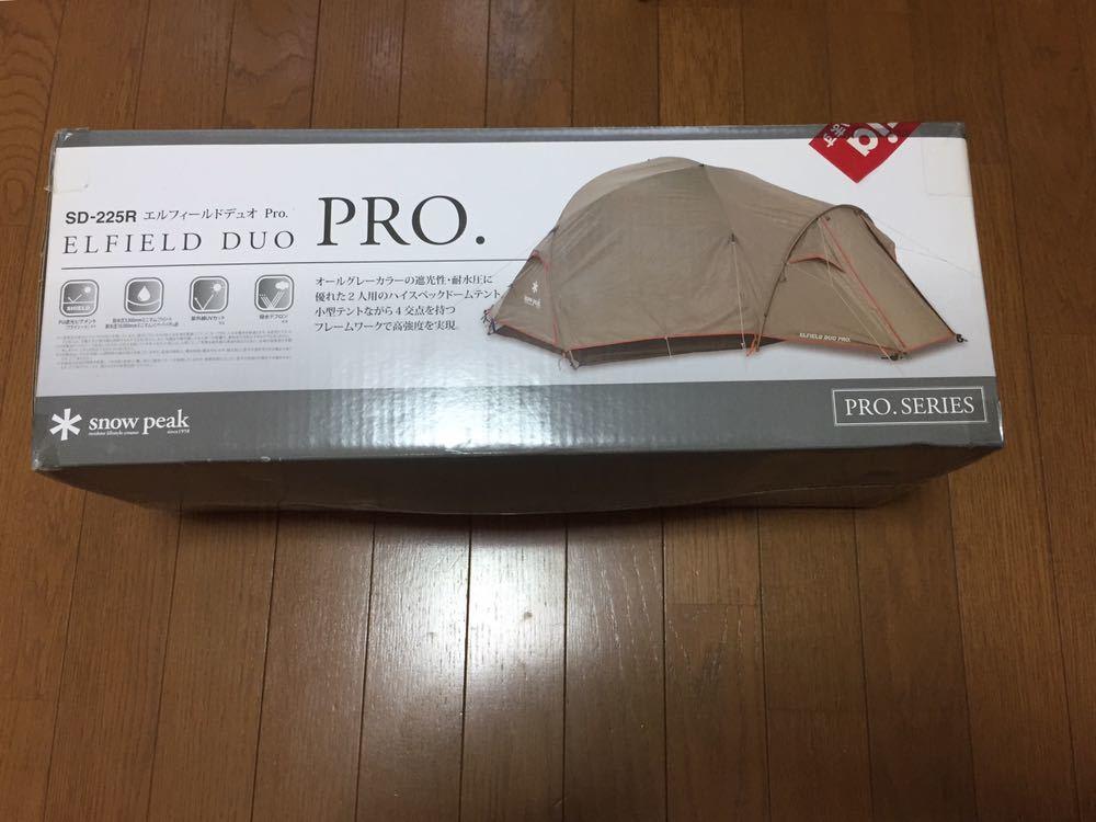 未開封・新品 スノーピーク エルフィールドデュオ Pro. SD-225R_画像1