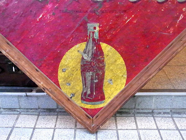 Coca-Cola コカ・コーラ 看板_画像3
