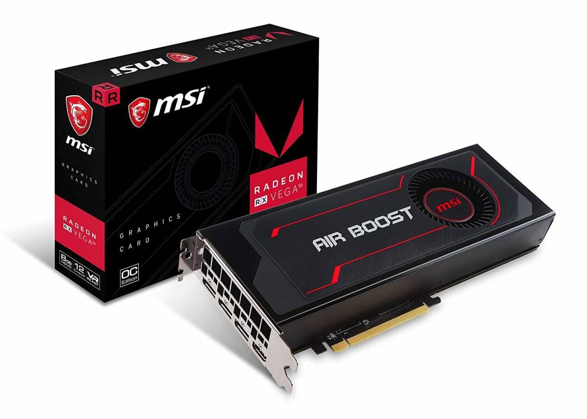 新品未使用 ☆ MSI ■ Radeon RX Vega 56 Air Boost 8G OC バルク