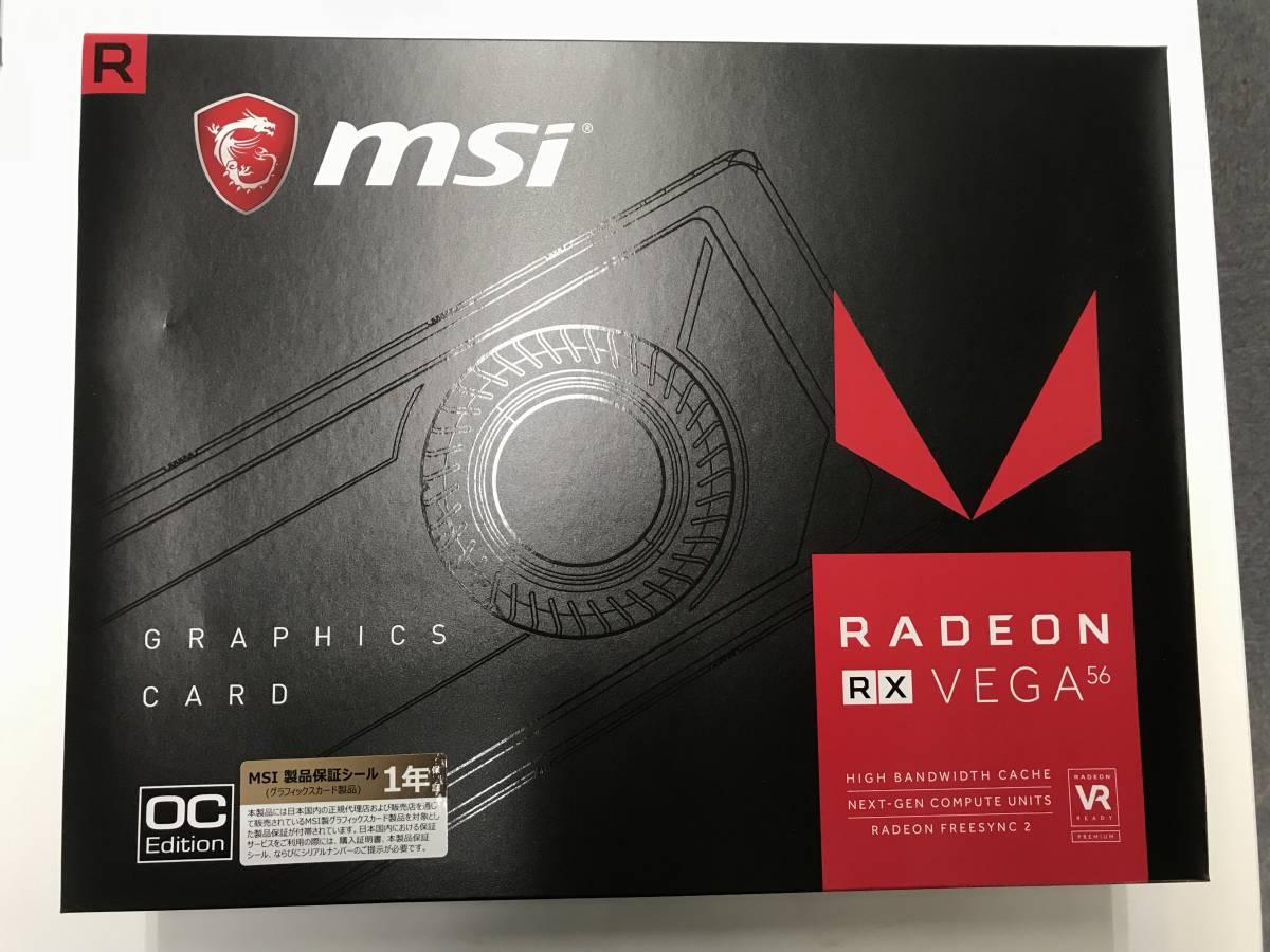 新品未使用 ☆ MSI ■ Radeon RX Vega 56 Air Boost 8G OC バルク _画像2