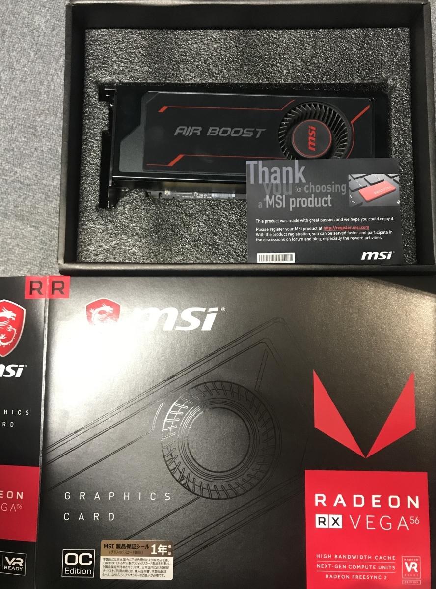 MSI 中古■ Radeon RX Vega 56 Air Boost 8G OC ②