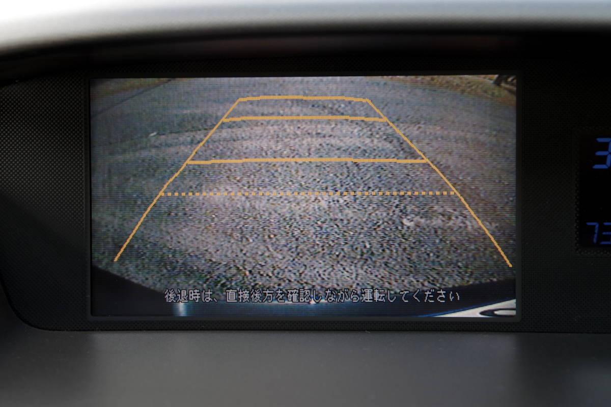 ★売切り★19年 オデッセイ M 後期モデル 純正HDDナビ 地デジTV バックカメラ キセノン ETC 3列シ-ト 7人乗り 車検長い 令和2年5月30日まで_画像8