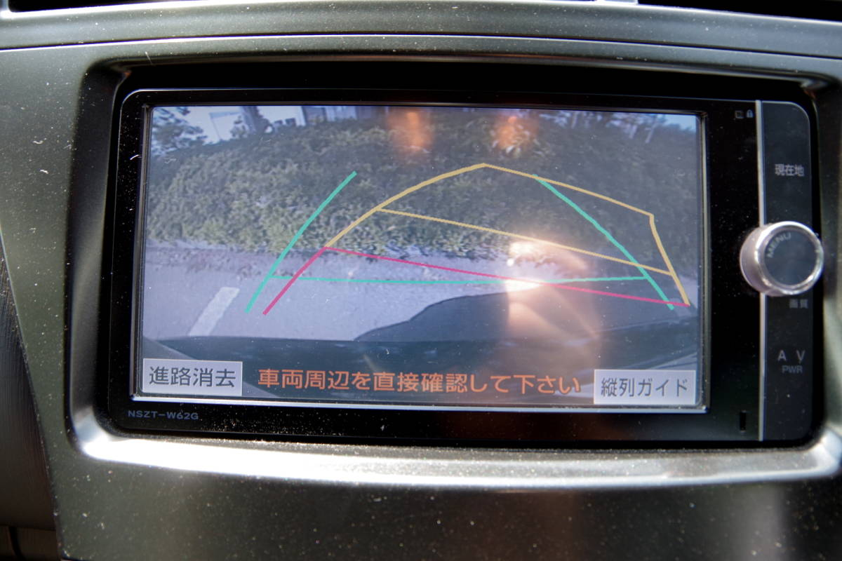 ★売切り★ワンオ-ナ-車 実走行40,000km 車検長い令和2年4月★25年 プリウスアルファ 黒 SDナビ 地デジTV 後カメラ スマ-トKEY 6エアバッグ_画像8