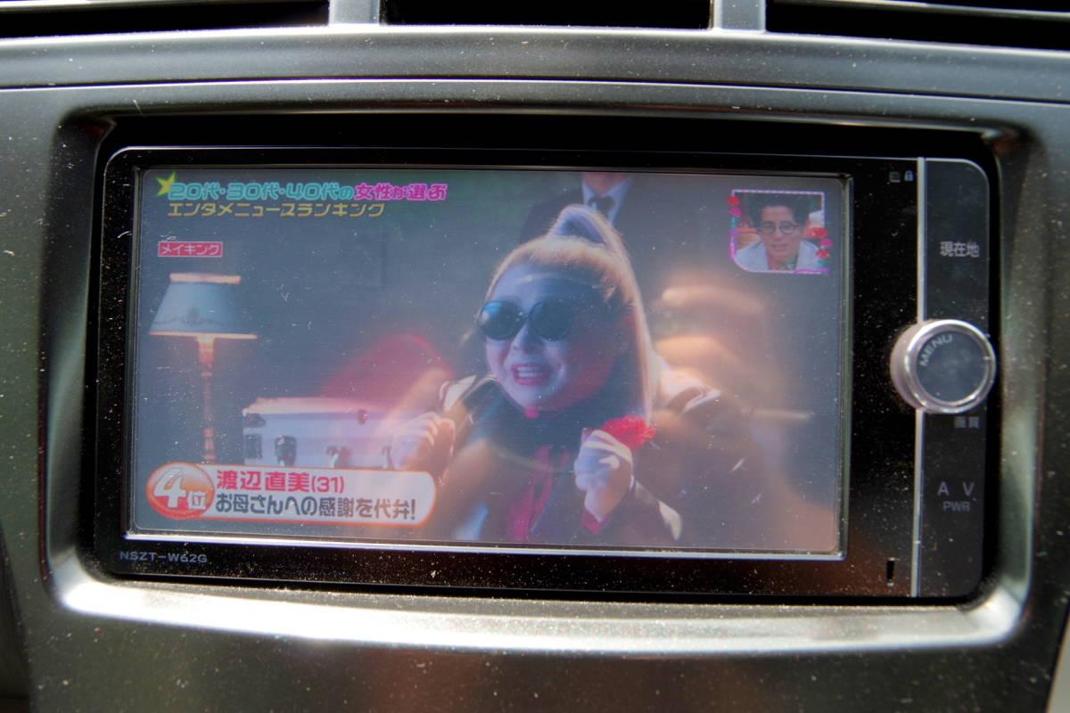 ★売切り★ワンオ-ナ-車 実走行40,000km 車検長い令和2年4月★25年 プリウスアルファ 黒 SDナビ 地デジTV 後カメラ スマ-トKEY 6エアバッグ_画像9