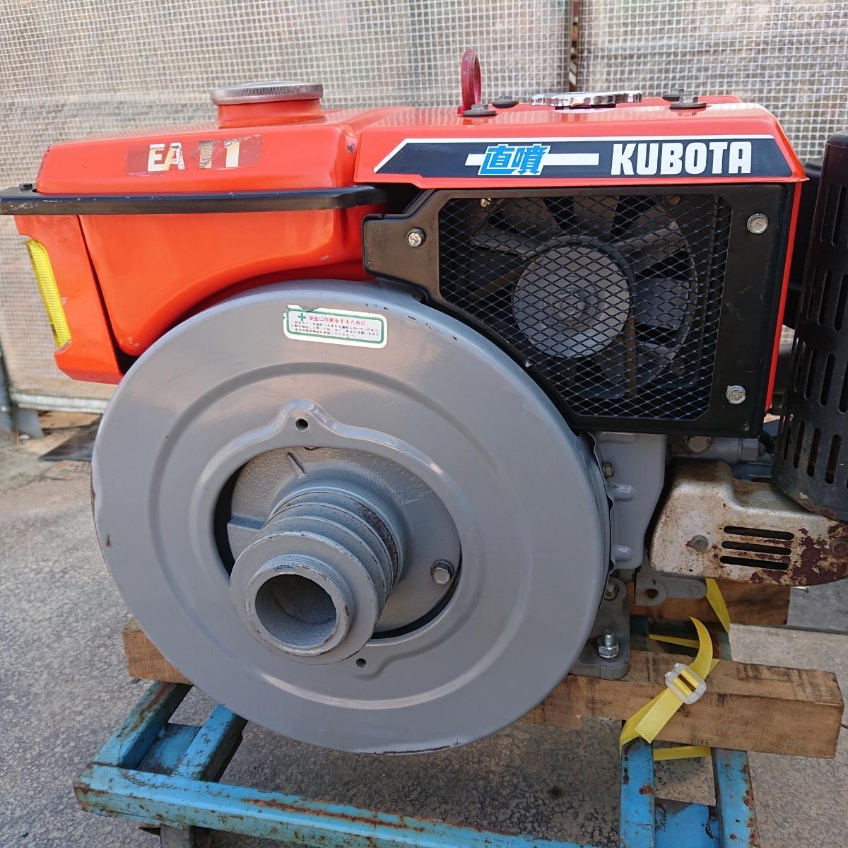 クボタ ディーゼルエンジン EA11 10.5馬力 発動機 実働品 直噴_画像6