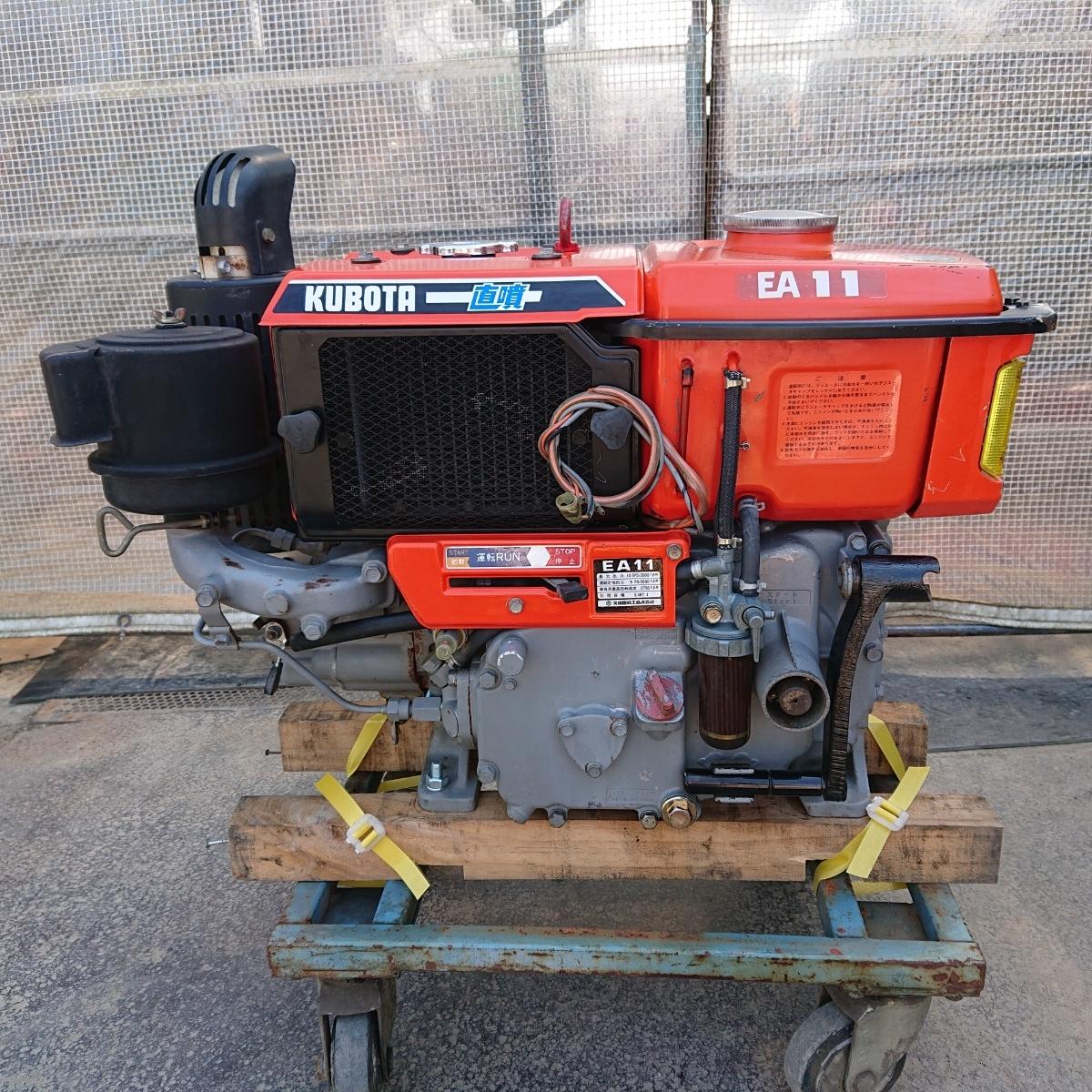 クボタ ディーゼルエンジン EA11 10.5馬力 発動機 実働品 直噴_画像2