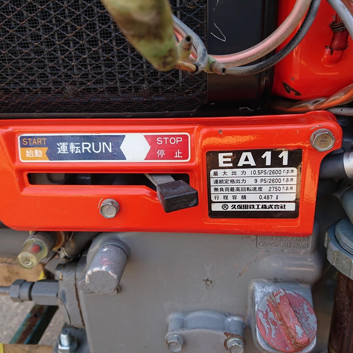 クボタ ディーゼルエンジン EA11 10.5馬力 発動機 実働品 直噴_画像10