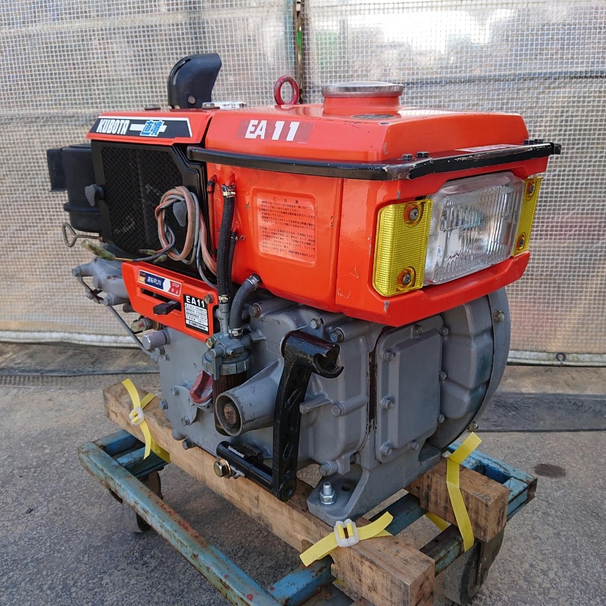 クボタ ディーゼルエンジン EA11 10.5馬力 発動機 実働品 直噴_画像3