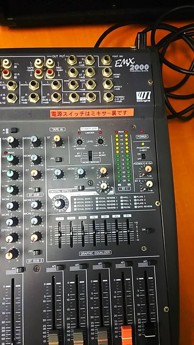YAMAHA EMX2000 パワードミキサー BR12 2本 沖縄北海道離島以外は即決送料無料 スピーカー セット ミキサーちょい難あり_画像2