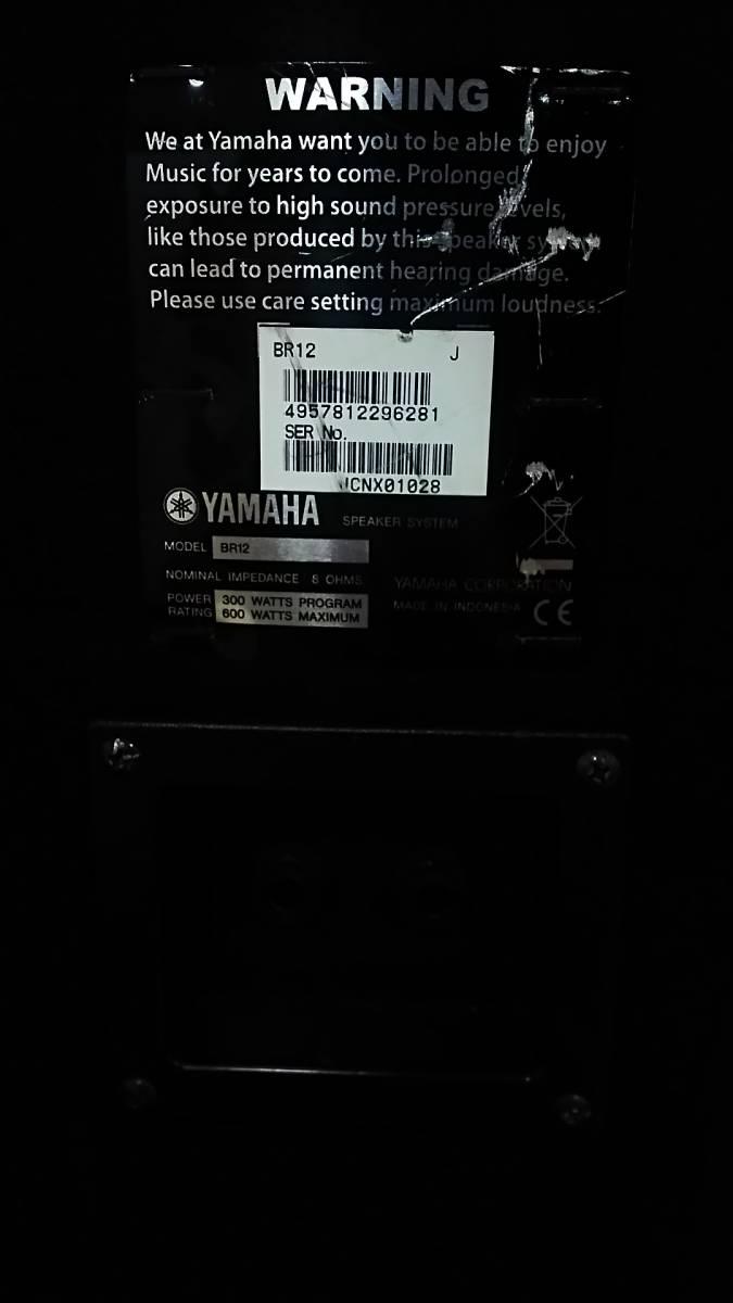 YAMAHA EMX2000 パワードミキサー BR12 2本 沖縄北海道離島以外は即決送料無料 スピーカー セット ミキサーちょい難あり_画像7