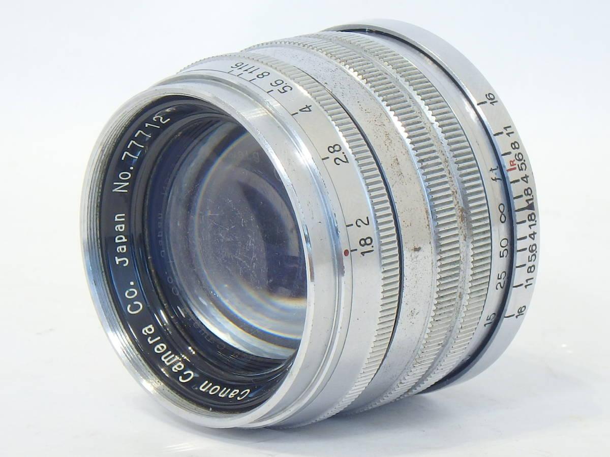 Canon SERENAR 50mm F1.8 for LEICA screw L39 希少なセレナ―レンズ!SUMMICRON に匹敵 価値あるオールドキヤノンをコレクションに!_画像4