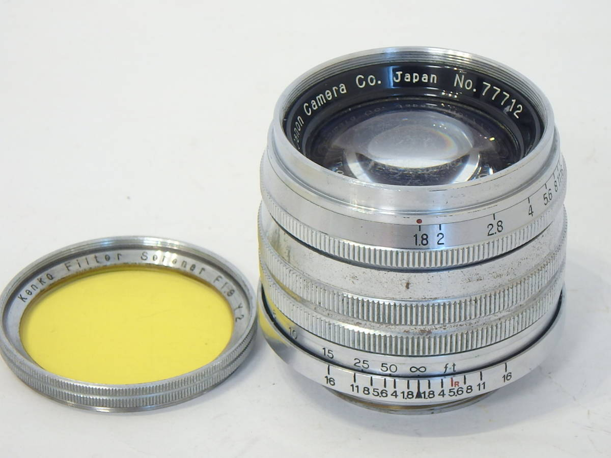 Canon SERENAR 50mm F1.8 for LEICA screw L39 希少なセレナ―レンズ!SUMMICRON に匹敵 価値あるオールドキヤノンをコレクションに!_画像1