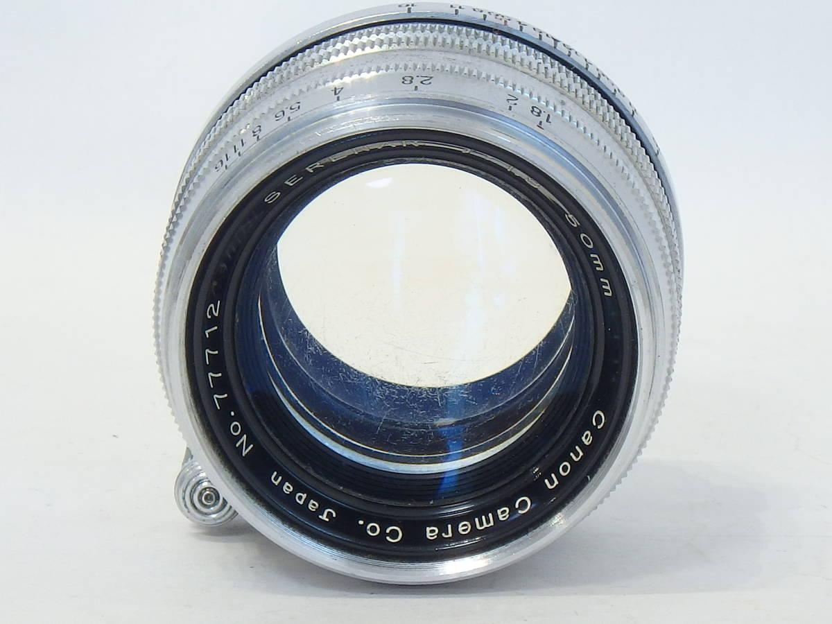 Canon SERENAR 50mm F1.8 for LEICA screw L39 希少なセレナ―レンズ!SUMMICRON に匹敵 価値あるオールドキヤノンをコレクションに!_画像5
