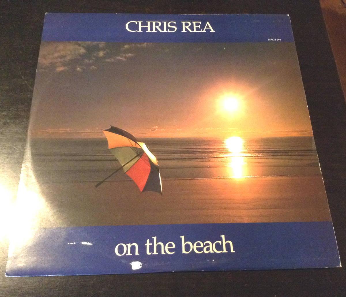 超人気☆激レア!オリジナルU.K.盤12' CHRISREA /ON THE BEACH
