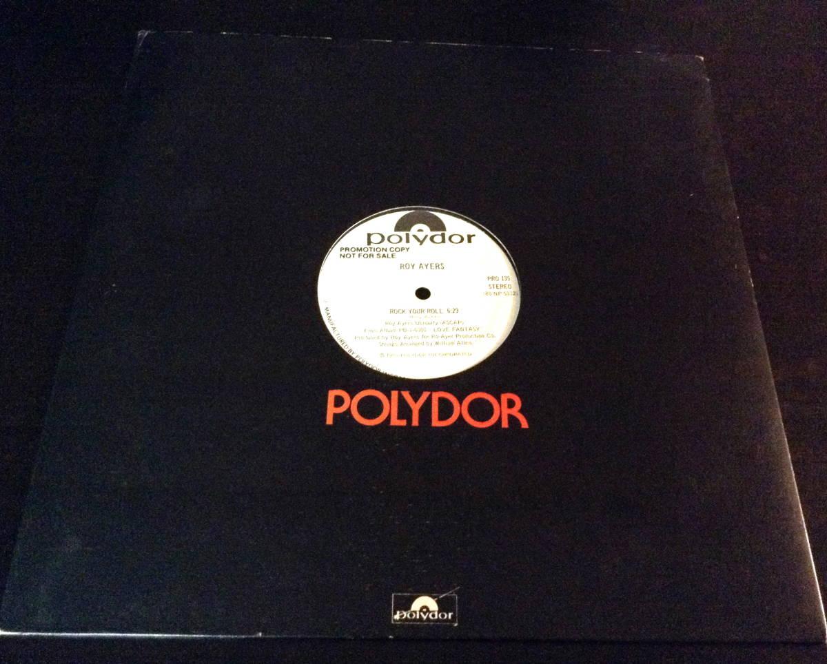 目玉!!幻のUSプロモ盤12' ROY AYERS /ROCK YOUR ROLL_画像3