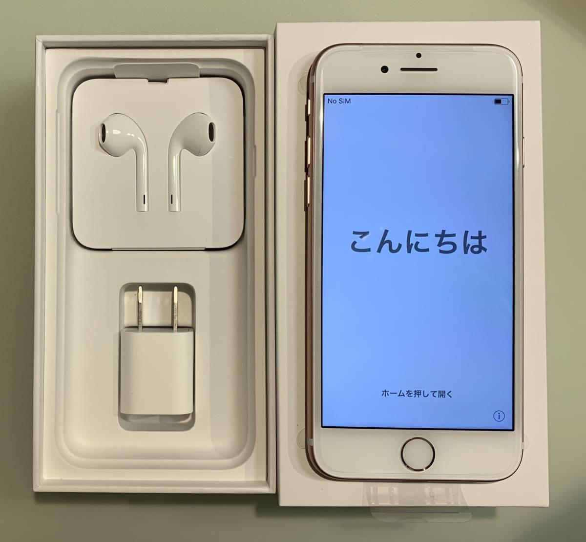 ☆★ 未使用品 iPhone7 ローズゴールド Rose Gold 32GB SIMロック解済 ★☆